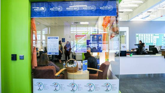 Photo of the Health and Wellness Resource Center located behind the front desk in the ARC.